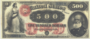 1875 $500 Legal Tender Red Seal with rays