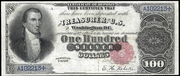 1880 $100 Silver Certificates Brown Seal with Rays