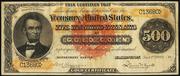 1882 $500 Gold Certificate Brown Seal