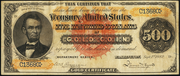 1882 $500 Gold Certificate Red Seal