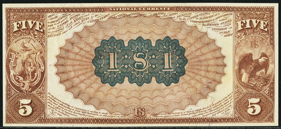 1882 $5 Brown Back - Back