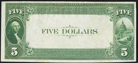 1882 \$5 Value Back - Back