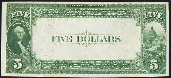 1882 \$5 Value Back - Back