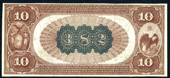 1882 \$10 Brown Back - Back
