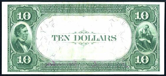 1882 \$10 Value Back - Back