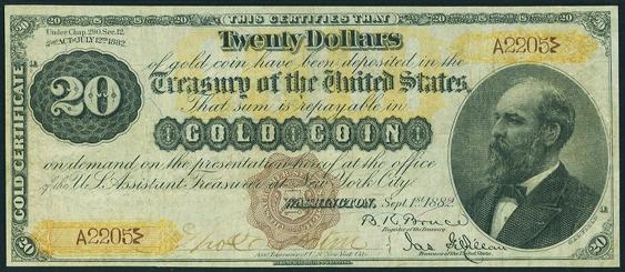1882 Twenty Dollar Gold Certificates Countersigned