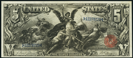 1896 Five Dollar Silver Certificate