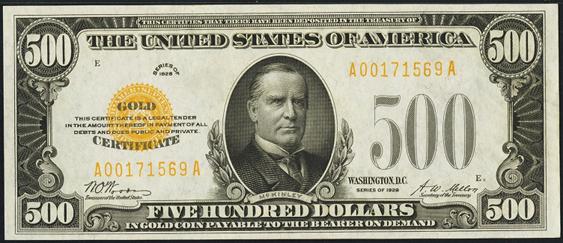 1928 Five Hundred Dollar Gold Certificate