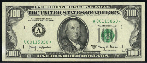 1969 One Hundred Dollar Federal Reserve Note